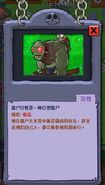 Giga almanac china