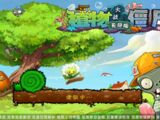 Plants vs. Zombies: Journey to the West