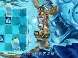 Frostbite Caves - Day 24 (Chinese version)