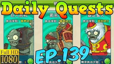 Plants vs. Zombies 2 (China) - Daily Quests Hard walkthrough - Collect puzzles (Ep