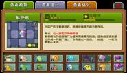 Hypno-shroom Almanac China