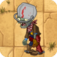 Buckethead Cowboy2