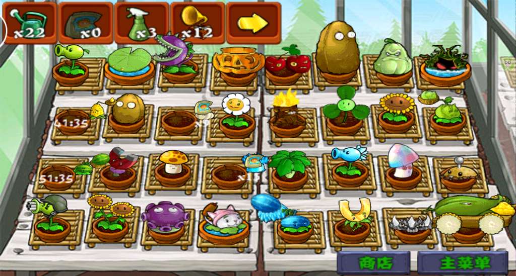 Jard n zen plants vs zombies journey to the west wiki for Jardin zen plantes