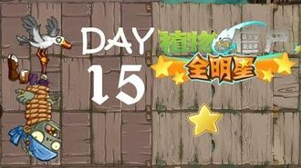 Android Plants vs. Zombies All Stars - Pirate Seas Day 15 BOSS First Star