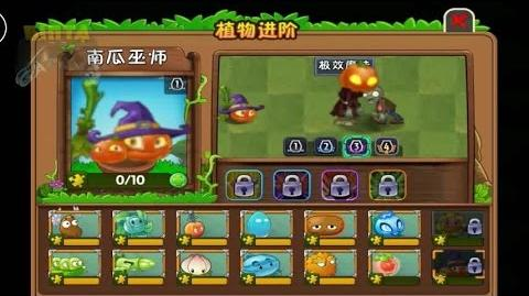 plants vs zombies 2 hacked full version download pc
