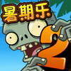 植物大战僵尸2 Square Icon (Version 2.3.95)