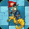 Seahorse ZombieO