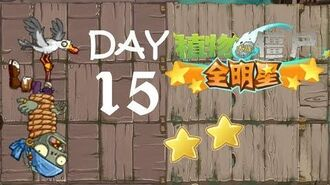 Android Plants vs. Zombies All Stars - Pirate Seas Day 15 BOSS Second Star