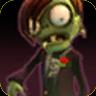 Vampire ZombieGW1