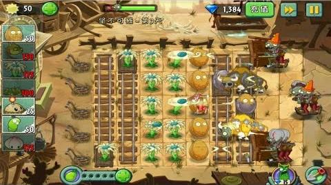 Thumbnail for version as of 04:54, April 17, 2016
