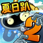 植物大战僵尸2 Square Icon (Versions 2.1.1)