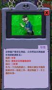 Priest zombie almanac