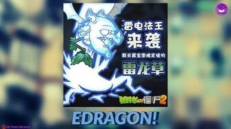 Electric Snapdragon ! Plants Vs Zombies 2 Chinese Version