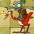 Bird Rider ZombieAS