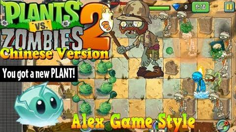 Plants vs. Zombies 2 (Chinese version) New Explorer Zombie Ancient Egypt Day 3 (Ep