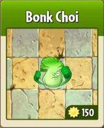 Bonkychoi