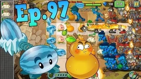 Plants vs. Zombies 2 (China) - Massive attack zombies - Kung-Fu World Day 11 (Ep