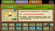 Torchwood Almanac China1