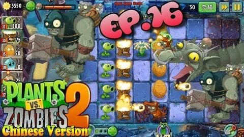 Plants vs. Zombies 2 (Chinese version) Endless Challenge Dark Ages Streak 1-5 ZomBoss (Ep