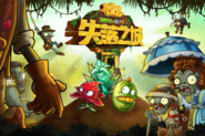 Lost City Chinese Title Screen