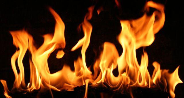 File:FIRE!.jpg