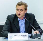 Олександр Громико