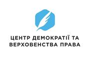 Лого CEDEM