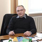 Валерій Губарєв