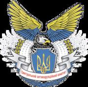 Лого-ЦАК