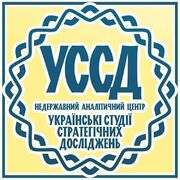 Logo USSD