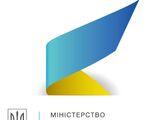 Департамент інтелектуальної власності Мінекономрозвитку України