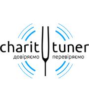 Лого Черіті тюнер