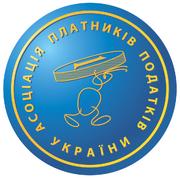 Лого АППУ