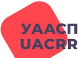 Українська агенція з авторських та суміжних прав