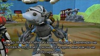 Spore Свет и Тьма (машинима) Серия 18