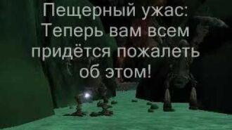 "Космопорт ""Киборг"" 10 серия"