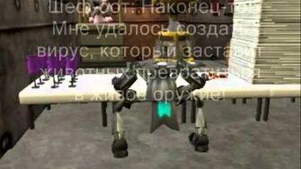 """Космопорт """"Киборг"""" От босса к диктатору-0"""