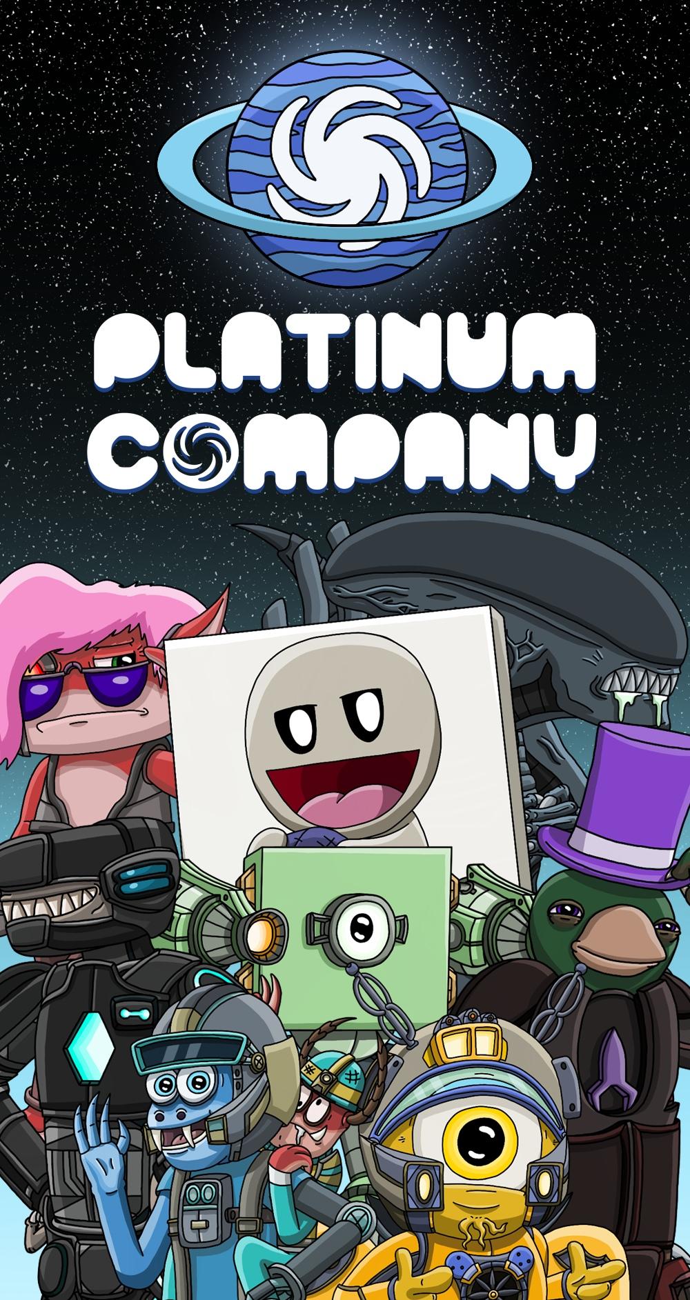 Платиновая компания