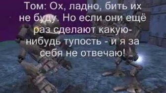 "Космопорт ""Киборг"" 2 серия"