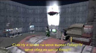 Настоящий воин 2 1 часть)