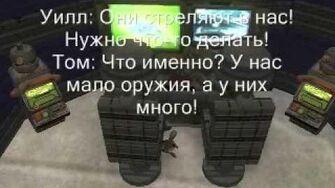 "Космопорт ""Киборг"" 11 серия-0"