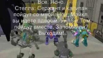 """Космопорт """"Киборг"""" Ужасное будущее (2 часть)-0"""