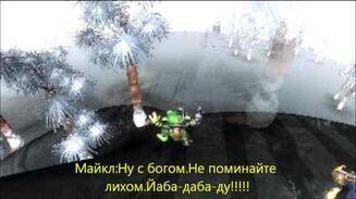 Настоящий воин 2 2 часть)