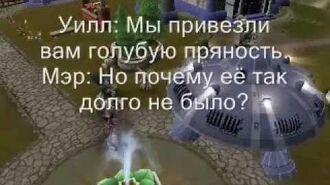 "Космопорт ""Киборг"" 3 серия"