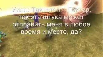 """Космопорт """"Киборг"""" Ужасное будущее (Финал)-0"""