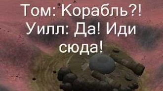 "Космопорт ""Киборг"" 7 серия"