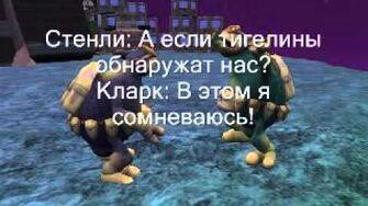 "Космопорт ""Киборг"" 4 серия"