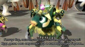 Spore Свет и Тьма (машинима) Серия 16