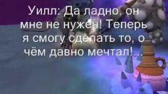 "Космопорт ""Киборг"" 9 серия"