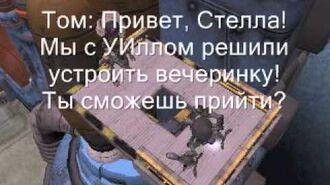 "Космопорт ""Киборг"" 8 серия"
